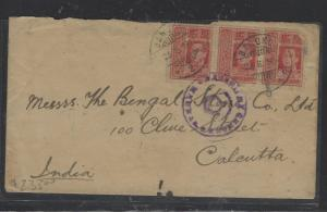 THAILAND (P0512B)  1917  RAMA 5 ST X3  CENSOR TO INDIA