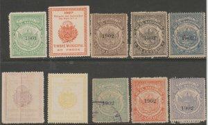 El Salvador revenue fiscal Mix cinderella collection stamp ml216