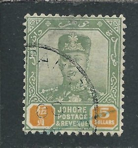 JOHORE 1918-20 $5 GREEN & ORANGE FU SG 101 CAT £250