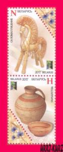 BELARUS 2017 Folk Art Handicrafts Straw Weaving Toy Pottery Ceramic Ware RCC 2v