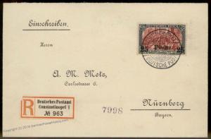 German Turkey 25 Piaster on 5 Mark EF Registered Cover Cert 92115