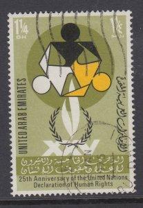 United Arab Emirates 32 Used VF