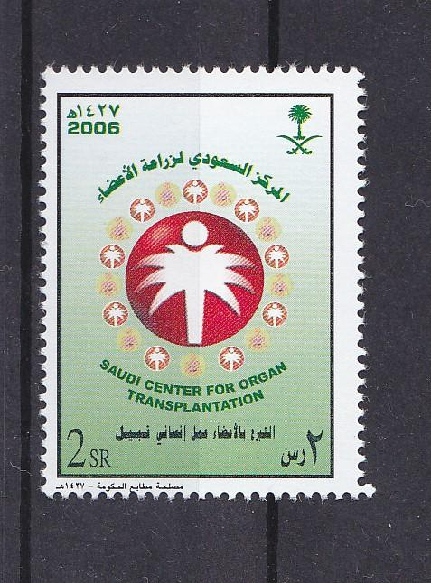 SAUDI ARABIA 2007 MEDICAL AND HEALTH  ALL  MNH