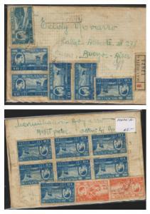 O) 1947 ROMANIA, MULTIPLE COVER, REGISTERED BUCHARES - BUCURESTI,  10 LEI BLUE,