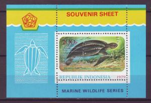Z506 Jlstamps 1979 indonesia s/s perf mnh #1066a turtle