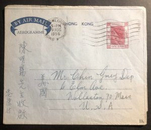 1956 Kowloon Hong Kong Stationery Air Letter Cover To Wollaston Ma USA 50 Cents