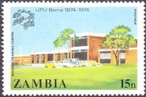 Zambia # 130 mnh ~ 15n UPU, Postal Training Center Building