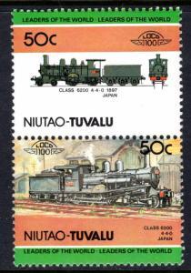 Tuvalu Niutao 16 Trains MNH VF