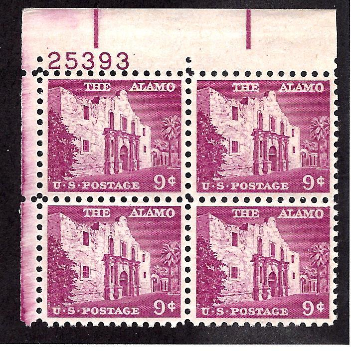 1043 Mint,OG,NH... Plate Block of 4... SCV $1.50