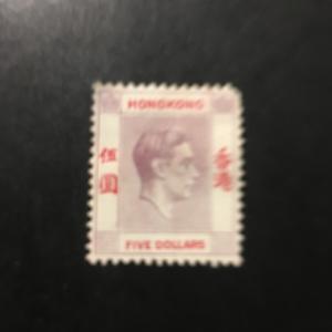 Hong Kong 2015 Sc 165 Mint $5. Lilac & Red KGVI Thin & Perf. Missing UR Cat.$40.