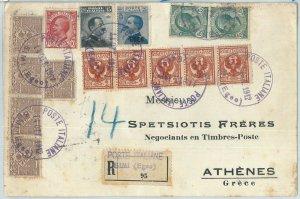71659 -  colonie EGEO: Simi -  BUSTA RACCOMANDATA  ad ATENE Greece !  1912
