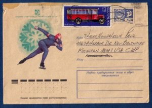 RUSSIA SC 4139 POSTAL HISTORY COVER SPEED SKATER CACHET(1973):