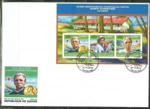 GUINEA 2013 100th ANNIVERSARY OF ALBERT SCHWEITZER GABON  HOSPITAL SHT FDC