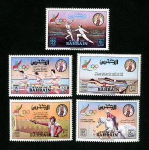 Bahrain Stamps # 305-9 VF OG LH