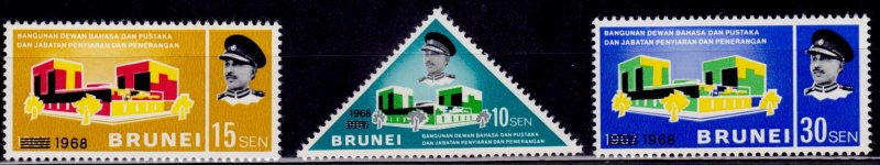 Brunei MNH 144-6 Hall Of Language & Culture Date Overprinted