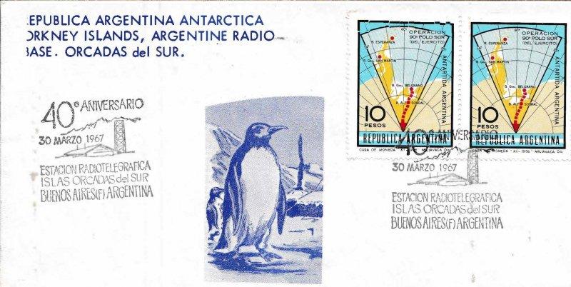 Argentina Antarctica 1967 40th Anniv. Radio Base Orcadas del Sur Orkney Isl.