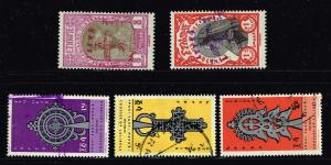 ETHIOPIA STAMP COLLECTION LOT  #S3