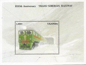Uganda - 1992 Trans-Siberian Railway Locomotive - Souvenir Sheet - Scott #979