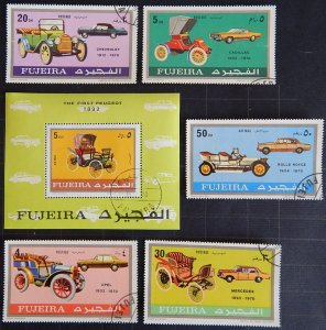 Cars, 1971, Airmail - Cars, Fujairah, (1658-Т)