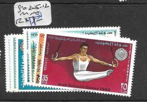 KUWAIT (P0503B)  SPORTS SG 205-12  MNH