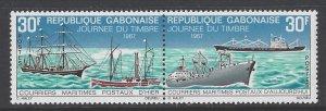 Gabon, Scott #222a; 30fr Mail Ship Pair, MNH