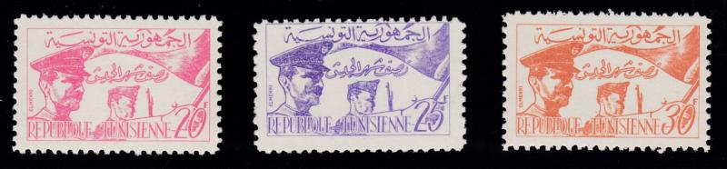 Tunisia 1957 Scott 314-17 Complete (3) Proclamation of the Republic F/VF/NH(**)