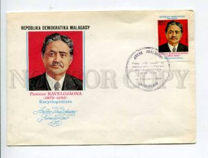 290944 Madagascar MALAGASY 1984 Pasteur Ravelojaona First Day COVER