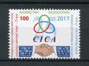 Kazakhstan 2017 MNH CICA Conference Interaction Confidence Asia 1v Set Stamps