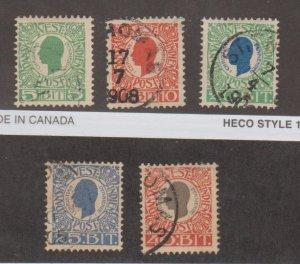 U.S. Scott #31-32-33-34-35 Danish West Indies Stamp - Used Set of 5 Stamps