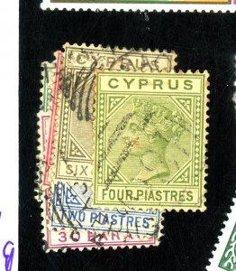 CYPRUS 19-23 24 USED FVF Cat $79