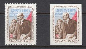 HUNGARY- MAGYAR SC# 2768 - 1 PERF & 1 IMPERF MNH