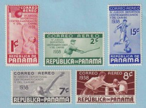 PANAMA C43 - C47 AIRMAILS  MINT HINGED OG * NO FAULTS EXTRA FINE! - W981