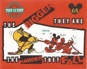 Nevis - 1994 Disney Mickey Playing Tug-of-War - Stamp Sheet #837