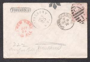 **US 19th Cent Cover Waterbury, CT Rohloff # P11 F/C on Fwrd GB Cover SCARCE!!