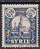 Syria 1936 Scott 210 View MH