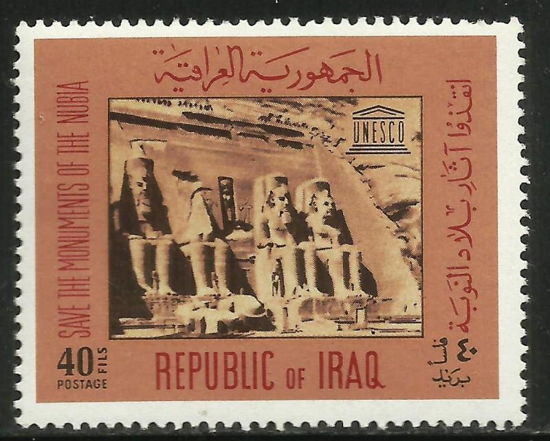 Iraq 1966 Scott# 411 MNH (top right perfs short)