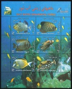2004 Iran 2960-2965/B39 Sea fauna 6,00 €