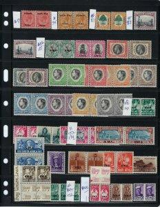 SOUTH WEST AFRICA HIGH QUALITY COLLECTION- MANY COMPLETE SETS- BOB- MINT LH/HR