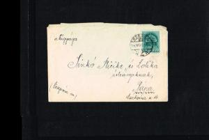 1940 - Hungary Cover - From Szeged [B07_078]