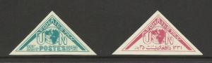 AFGHANISTAN STAMPS scott 450-451 triangl 438 0416