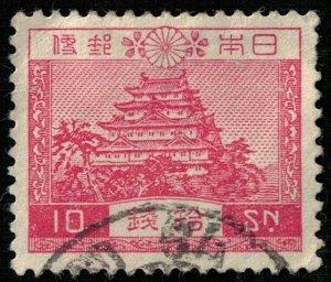 Japan 10sen 1937-1938 (T-4562)