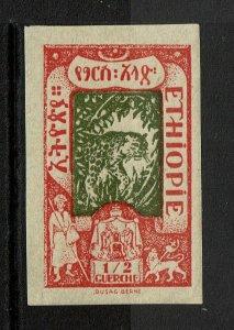 Ethiopia SC# 122, proof, imperf, Mint Hinged, Hinge Remnants - S13479