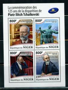 NIGER 2018 125th MEMORIAL OF PIOTR TCHAIKOVSKI SHEET  MINT NEVER HINGED