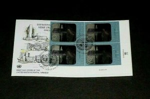 U.N. 2003, NEW YORK #839, DEFINITIVE L.R. INSC. BLK/4 & SINGLE ON FDCs, LQQK!