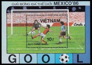 Vietnam Scott 1583 Mint never hinged.