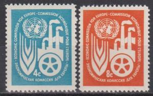 UN #71-2 MNH VF (ST714)