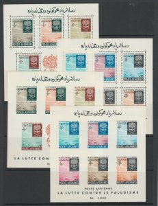 Afghanistan Sc 593 footnote, MNH.1962 Anti Malaria perf & imperf souven sheets