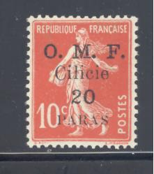 Cilicia # 121 mint hinged (DT)