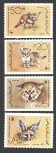 Yemen. 1989. 450-3. Fox Fenech Fauna. MNH.
