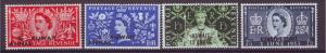 J20836 Jlstamps 1953 kuwait mh set #113-6 queen ovpt